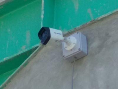 PT. Kaldu Sari Nabati Backbone Fiber Optic & CCTV Surveillance